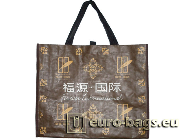 Forever International Woven PP Promotional Bag