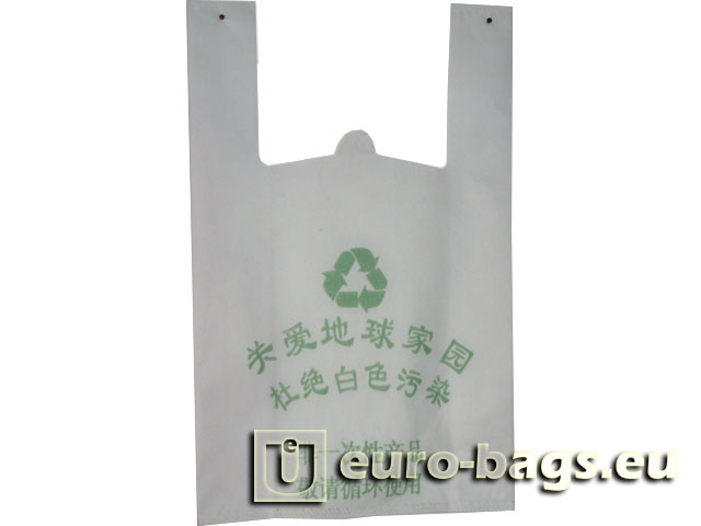 Green Earth Ultrasonic Non Woven Fabric Vest Bag