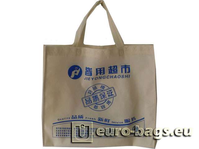 Jieyong Ultrasonic Welded Non Woven Fabric Carrier Bag