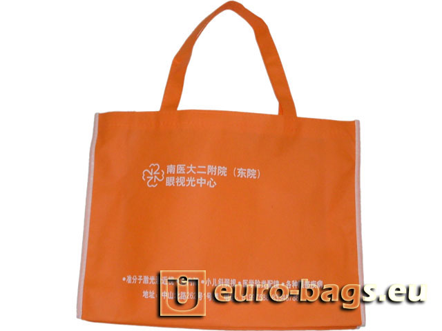 Nanjing Optician Non Woven Fabric Carrier Bag