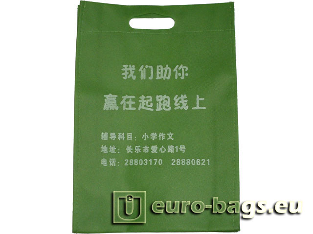 Primary School Non Woven Fabric Gift Bag