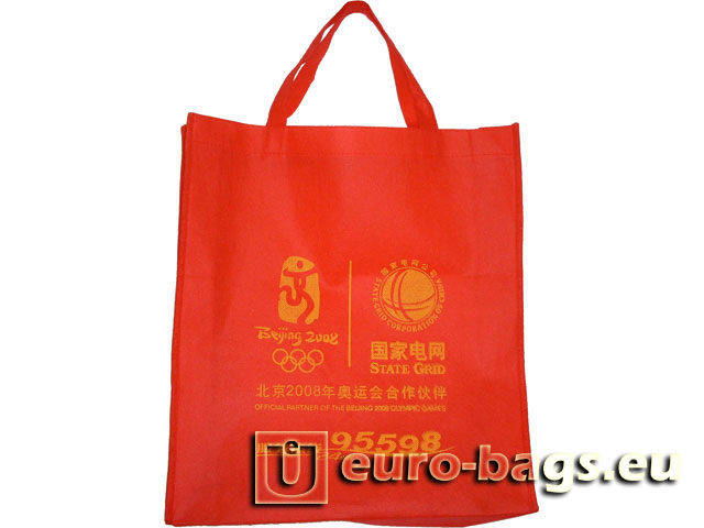 State Grid Non Woven Fabric Promotional Bag