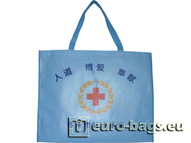 Suzhou Red Cross Non Woven Fabric Promotional Bag