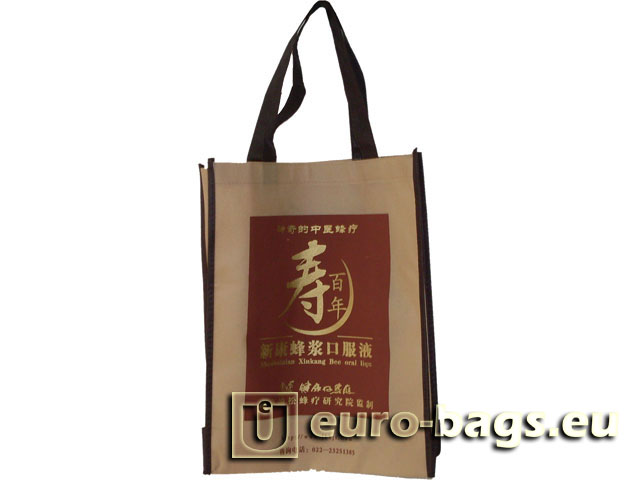 Xinkang Non Woven Fabric Carrier Bag