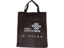 China Unicom Brown Non Woven Fabric Carrier Bag