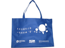 Cpic Blue Non Woven Fabric Promotional Bag