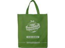 Fengcai Supermarket Non Woven Fabric Shopping Bag