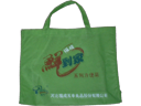 Fucheng Non Woven Fabric Carrier Bag