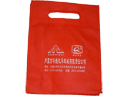 Hdntc Non Woven Non Woven Fabric Promotional Bag