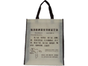Hengtong Non Woven Fabric Promotional Bag