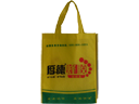 Houde Non Woven Fabric Carrier Bag