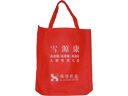 Huaxin Pharmacy Non Woven Fabric Carrier Bag