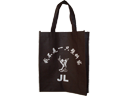 I Am Not A Plastic Bag Non Woven Fabric Carrier Bag
