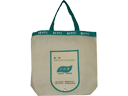 Jinuotong Non Woven Fabric Carrier Bag