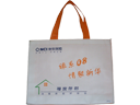 Nci Non Woven Fabric Promotional Bag thumbnail