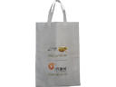 Phoenix Garden Non Woven Fabric Promotional Bag