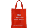 Picc Non Woven Fabric Promotional Bag