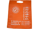 Qiyang Foreign Language School Non Woven Fabric Promotional Bag