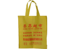 Rongchang Supermarket Non Woven Fabric Shopping Bag