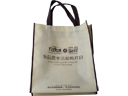 Rose Garden Non Woven Fabric Promotional Bag thumbnail
