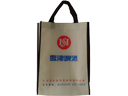 Sedrin Beer Non Woven Fabric Carrier Bag