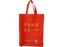 Tianjin Cigarette Non Woven Fabric Carrier Bag