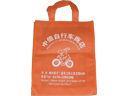 Zhongxin Bicycle Non Woven Promotional Bag